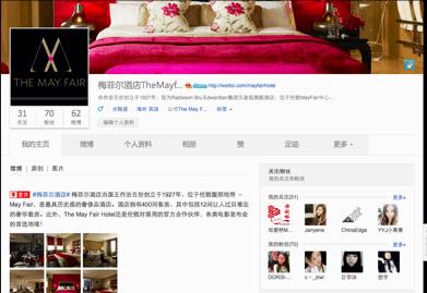 5963-china-edge.jpg