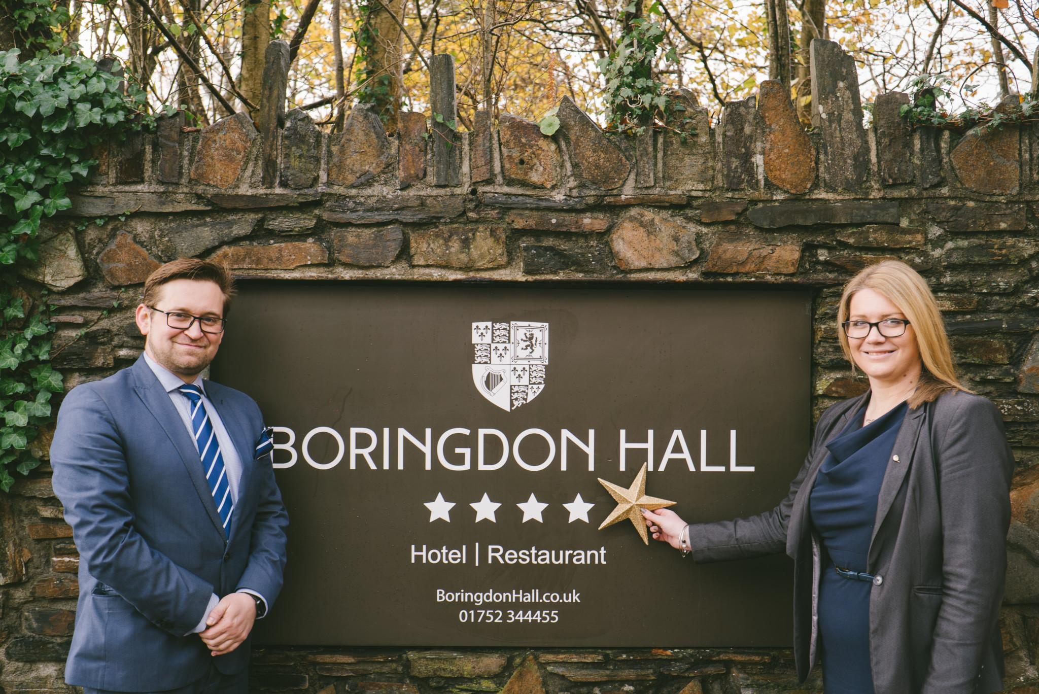 boringson